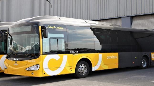 دفعة جديدة تقدر بنحو 100 حافلة ستجوب شوارع الدارالبيضاء