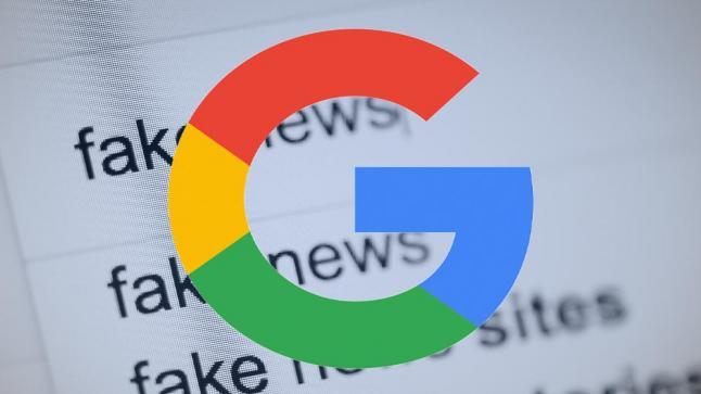 غوغل تفتح صندوقا عالميا بقيمة 3 مليون دولار لمكافحة الأخبار الزائفة
