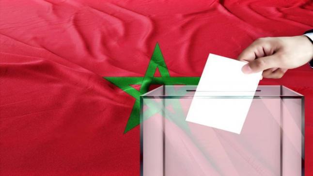مستجدات الترشيح في مجالس العمالات والأقاليم والجماعات