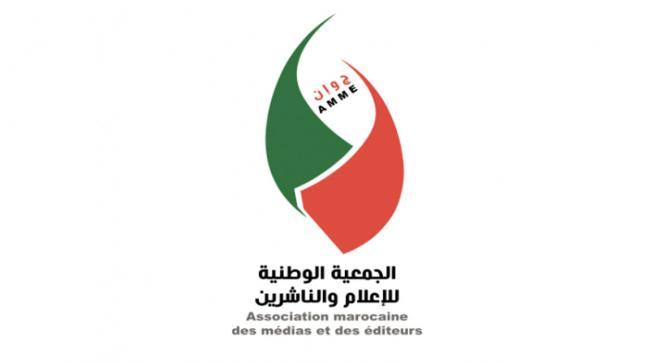 """الجمعية المغربية للإعلام و الناشرين تندد بالمستوى المنخط الذي بلغه إعلام """"العسكر"""""""