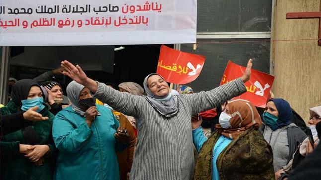 بالدارالبيضاء.. أرباب و شغيلة الحمامات يعودون للإحتجاج ويهددون بالاعتصام