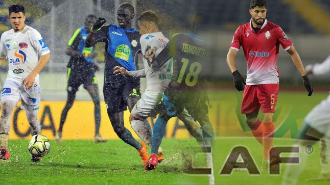 الكرة المغربية تحارب من داخل دواليب الكاف