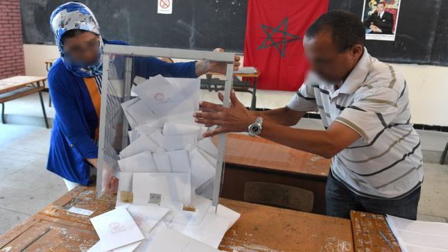 تحديد تاريخ إجراء الإنتخابات الجماعية والجهوية والتشريعية المقبلة