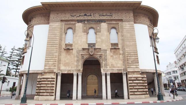"""بنك المغرب: """"ارتفعت القروض بنسبة 4,5 و تفاقم حاجة البنوك للسيولة"""""""