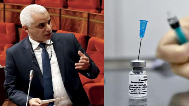 وزارة الصحة تؤكد انتشار السلالة البريطانية من فيروس كورونا في 7 جهات