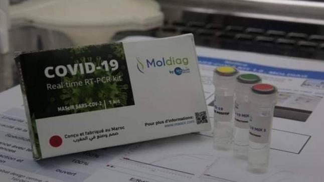 المغرب يطور اختبار تشخيص كورونا صنع محلي