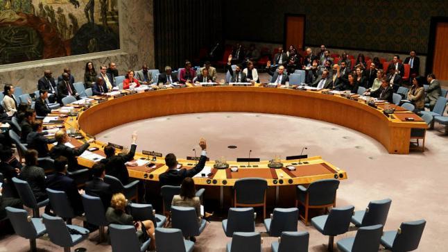 مجلس الأمن الدولي يبحث الجمعة في قضية هونغ كونغ
