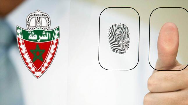 إطلاق عملية استثنائية لإنجاز بطائق التعريف الوطنية الإلكترونية لفائدة المغاربة المقيمين بالخارج