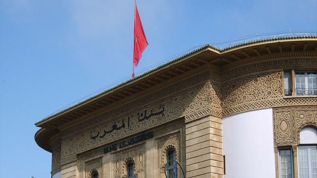 النقاط الرئيسية لاجتماع مجلس بنك المغرب
