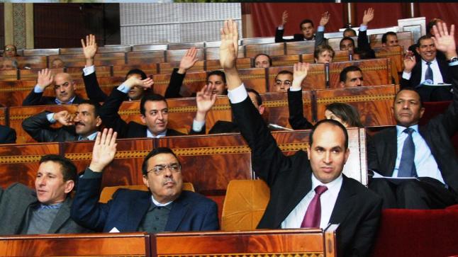 مجلس المستشارين يدشن تجربة التصويت الإلكتروني عن بعد