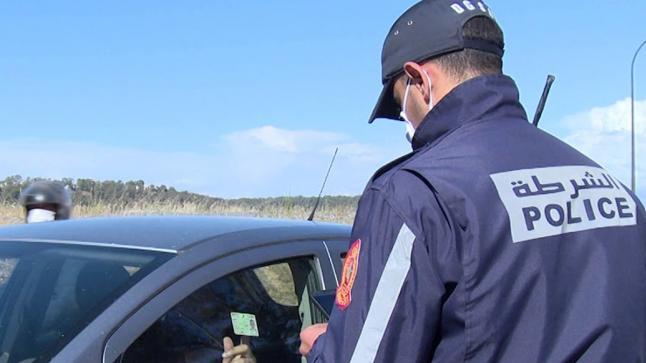 الوكالة الوطنية للسلامة الطرقية تدعو إلى تحديث وثائق رخصة السياقة