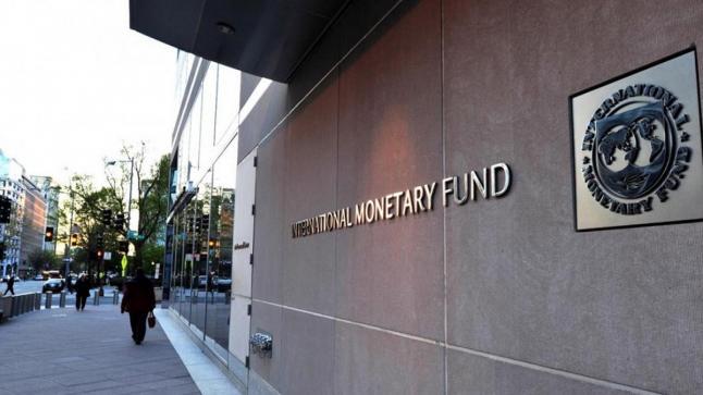 """صندوق النقد الدولي البنوك: """"ستكافح من أجل تحقيق أرباح على مدى 5 الخمس المقبلة"""""""