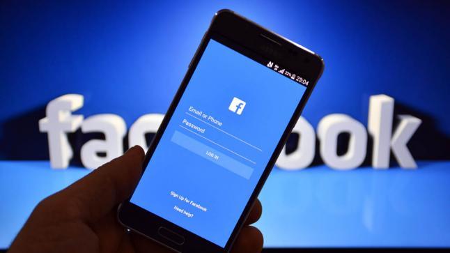 فايسبوك يطلع مراكز خاصة بالصحة النفسية