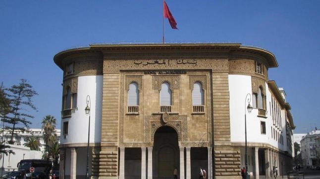 المغرب يسدد مسبقا لجزء من السحب من خط الوقاية والسيولة