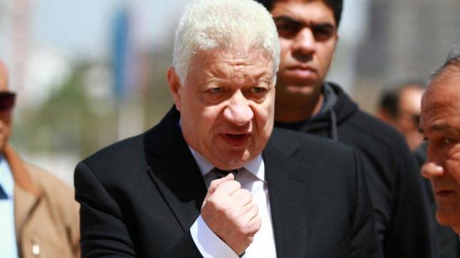 موقف مرتضى منصور من تأجيل مباراة الرجاء و الزمالك