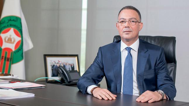 تعديلات جديدة على النظام الأساسي للجامعة الملكية المغربية لكرة القدم