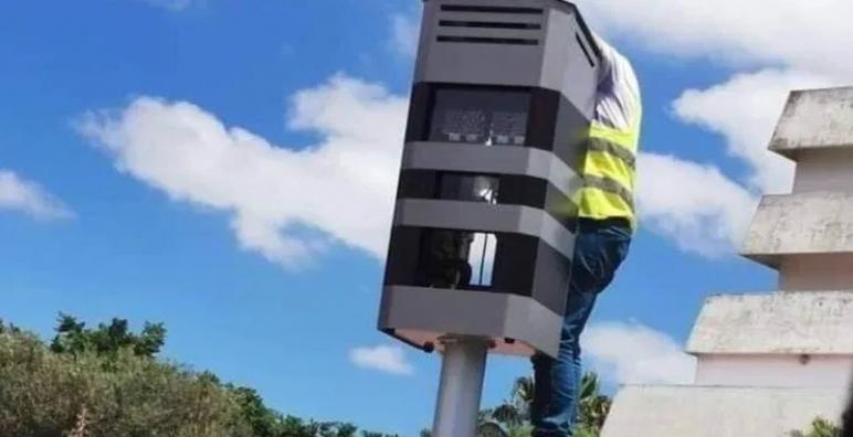السلطات الأمنية تضع ردارات متطورة راصدة للسرعة و المخالفين لإشارة المرور