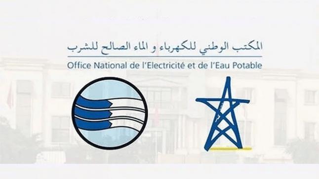 احتجاجات على غلاء الماء و الكهرباء تحرج المكتب الوطني