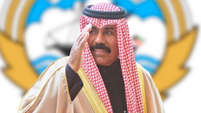 مجلس الوزراء الكوريتي يعلن الشيخ نواف الأحمد الجابر الصباح أميرا للبلاد