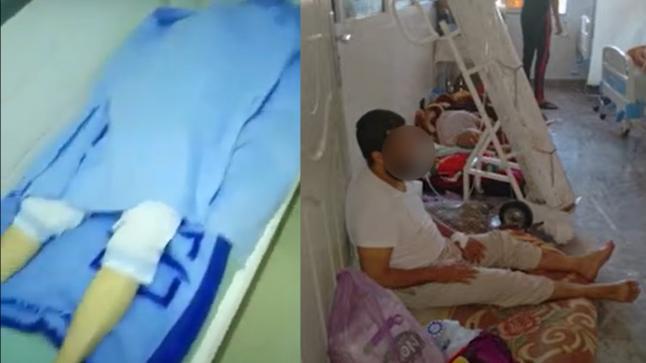 صور و فيديوهات لمشاهد مرعبة من مستشفى المامونية بمراكش