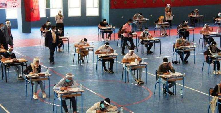 إصدار دليل المترشح لامتحانات الباكالوريا الخاصة بدورة 2021