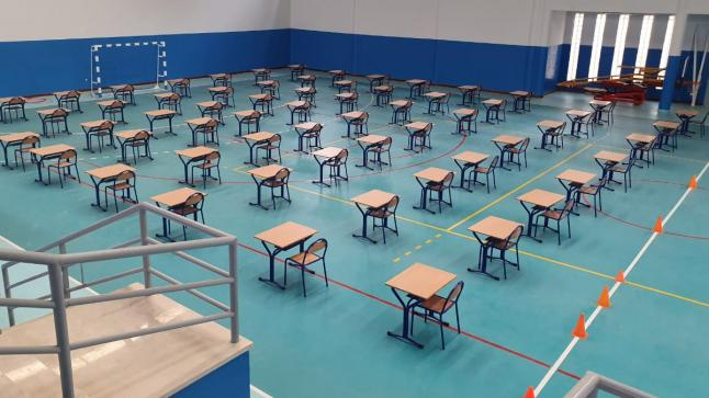 وزارة التعليم تعلن عن أعلى معدل في الباكالوريا.. ونسبة النجاح تفوق 63%