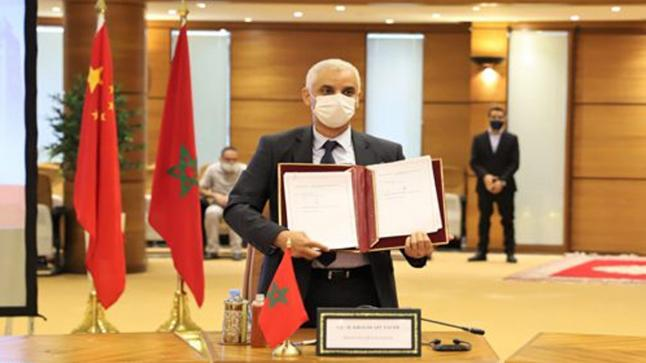 اتفاقية شراكة بين مختبر صيني و المغربي من أجل التجارب السريرية حول لقاح كورونا
