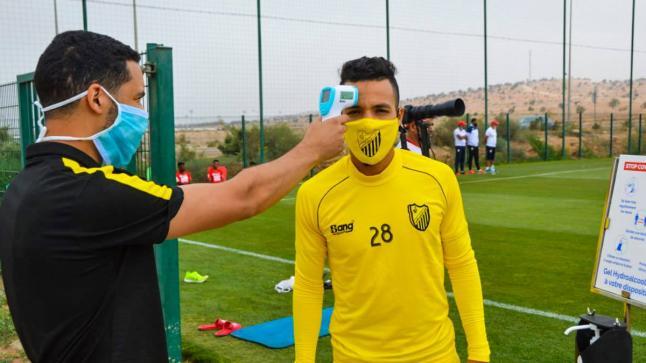 تسجيل إصابة مؤكدة بفيروس كورونا داخل نادي المغرب الفاسي