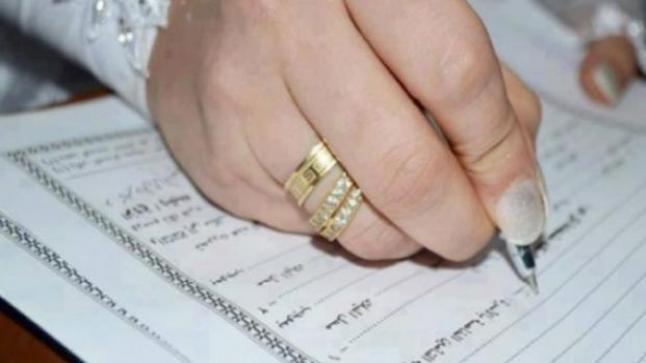 إضراب وطني للعدول يوقف خدمات توثيق الزواج والطلاق طيلة أسبوع