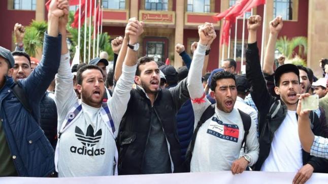 """سلطات الرباط تمنع مظاهرات """"أساتذة التعاقد"""" قبل انطلاقها"""