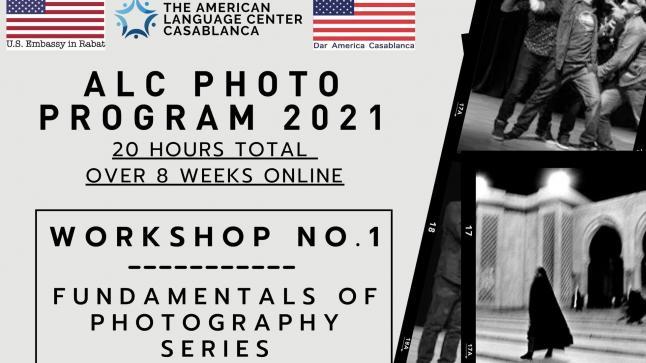 ورشات مجانية لتعلم أساسيات التصوير مقدمة من المركز اللغوي الأمريكي