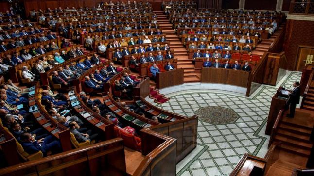 مجلس النواب يصادق على القوانين الانتخابية الجديدة
