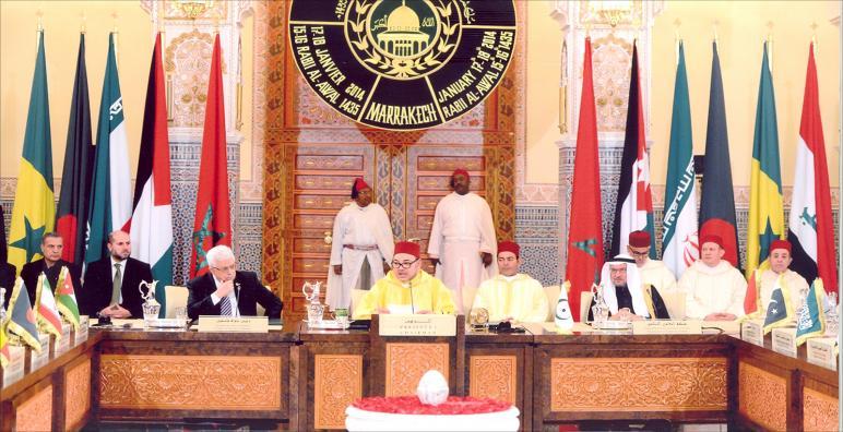 إشادة عربية بدفاع لجنة القدس برئاسة الملك محمد السادس عن المدينة المقدسة