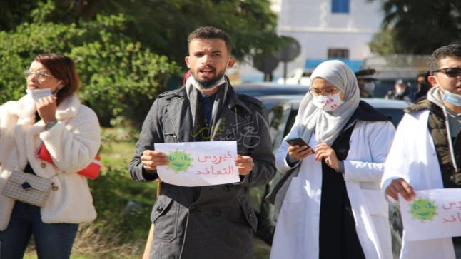 """""""الأساتذة المتعاقدون"""" يتشبثون بالإدماج.. والسلطات تفرق الاحتجاجات"""