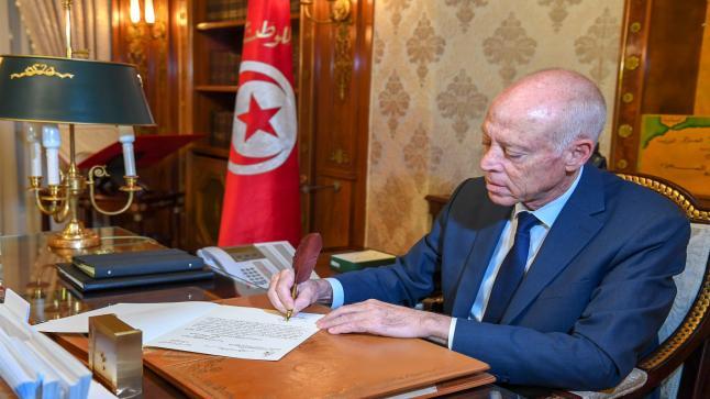 تونس تؤكد أن الظرف الذي توصلت به رئاسة الجمهورية لا يحتوي على أي مواد خطيرة