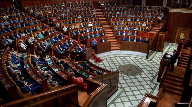 لجنة المالية بالبرلمان تصادق على تصفية معاشات البرلمانيين