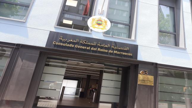 رقمنة الخدمات بالقنصليات المغربية وتمديد صلاحية جواز السفر ضمن توصيات تقرير المهمة الاستطلاعية
