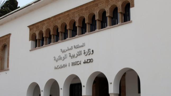 وزارة التعليم تكشف مواضيع مباراة توظيف 380 إطار في التوجيه والتخطيط التربوي