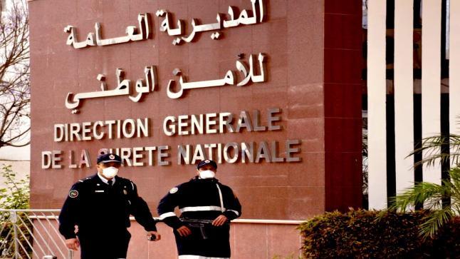 إلغاء الإختبارات الكتابية في مباريات التوظيف بالأمن الوطني