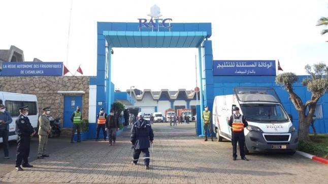 الدار البيضاء.. محاكاة عملية وصول أول شحنة من اللقاح المضاد لكورونا