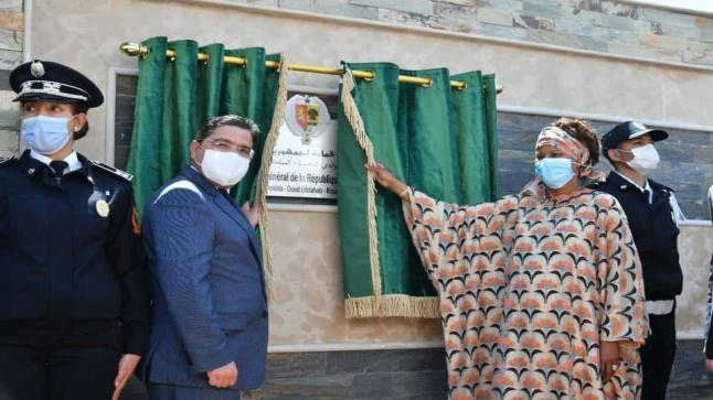 بوريطة يدشن افتتاح قنصلية عامة لشقيقة السنغال بالداخلة