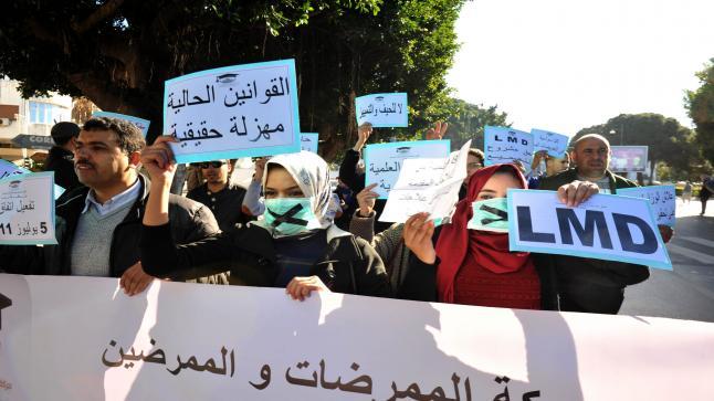 سلطات الرباط تمنع التجمهر والتجمع بالشارع العام بسبب كورونا