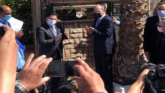افتتاح قنصلية عامة للمملكة الأردنية الهاشمية بمدينة العيون المغربية