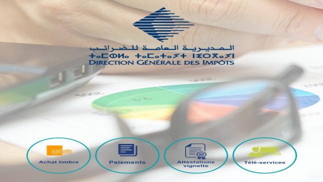 المديرية العامة للضرائب تطلق خدمة إلكترونية لتقديم الشكايات