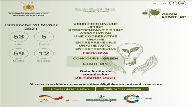 مسابقة وطنية لحاملي المشاريع الخضراء من شباب المناطق القروية والجبلية