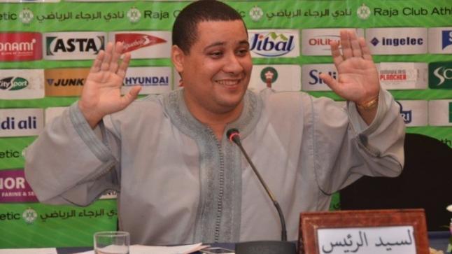 نادي الرجاء الرياضي يجمد عضوية محمد بودريقة