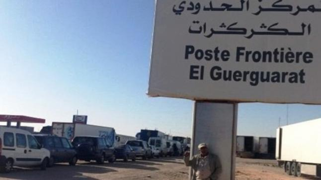 فاعلون من جهة الداخلة يشيدون بتدخل المغرب بالكركرات ويطالبون بعودة المحتجزين في تندوف