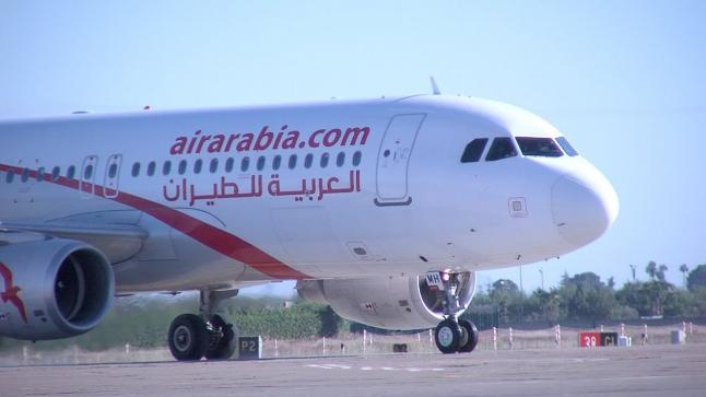مالقا ورين وكلميم، وجهات جديدة للعربية للطيران من الدار البيضاء