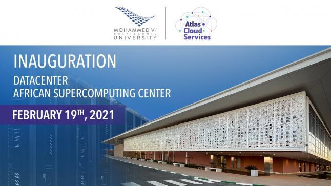 تدشين مركز بيانات مجهـز بحاسوب عملاق هو الأقوى من نوعه على الصعيد الإفريقي