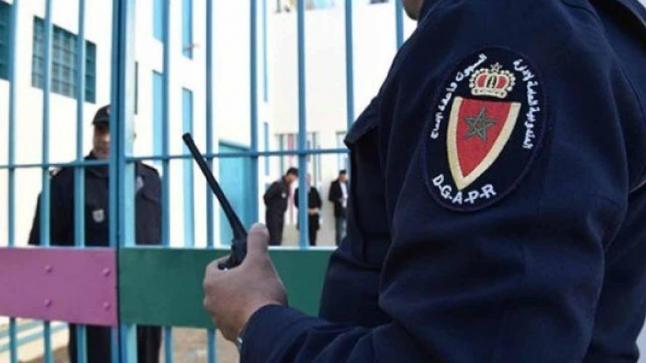 إدارة السجون تعلن عن تنظيم الزيارة العائلية بصفة استثنائية لفائدة السجناء